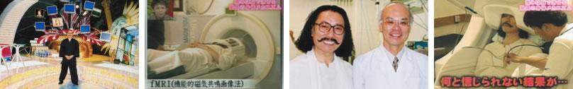 柿木隆介教授との共同実験