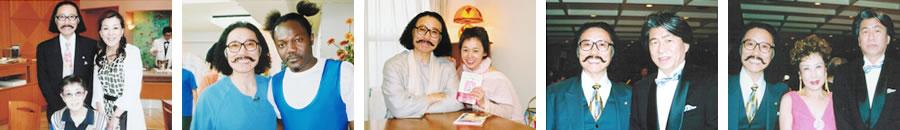 川上光正師と著名人との交流06